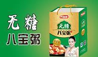石家庄发达食品有限公司