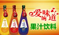 北京千喜多商贸有限公司