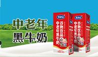 黑龙江完达山林海液奶有限公司谷物饮品营销中心
