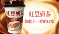山东-香飘飘食品有限公司