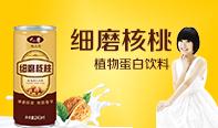 石家庄润迪食品有限公司