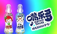 荆州市和悦食品饮料有限公司