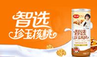石家庄四季食品有限公司