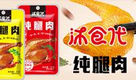 沐食代纯腿肉香辣味25g