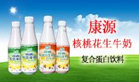 重庆宁兰食品有限公司