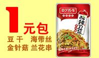 湖南食之艺新传奇食品有限公司