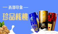 四川珍旺饮品有限公司