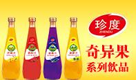 上海珍度商贸有限公司