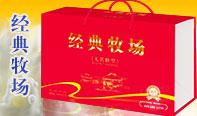 徐州林泉绿色食品饮料有限公司