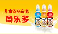 上海饮贝实业有限公司