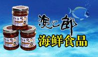丹东永明食品有限公司
