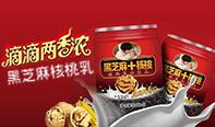 山东溢香园食品科技有限公司
