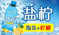 广州椰锦食品有限公司