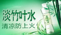 河南三怡坊饮品有限公司