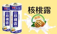 石家庄六仁食品有限公司(旺仔集团)
