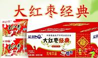 石家庄富海食品有限公司