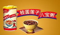 临沂市国福食品有限公司