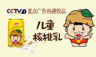 河南省丰之源生物科技有限公司