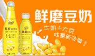 荆州市优晟食品有限公司