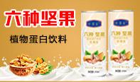 枣庄市旭日食品饮料有限公司