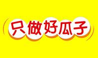 宝丰县爱加一食品有限公司