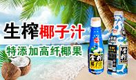 荆州市晶果源食品有限公司