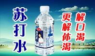 广州嘉婷生物科技有限公司