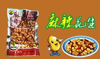 洛阳市翔花食品厂