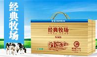 枣庄东方乐饮品有限公司