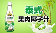 苏州鼎鲜香贸易有限公司